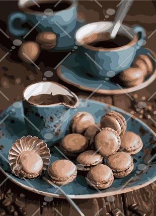 Картина по номерам - Макаруни до кави 40*50