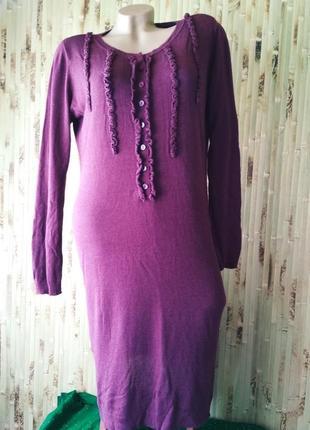 Красивое облегающее платье бордо марсала