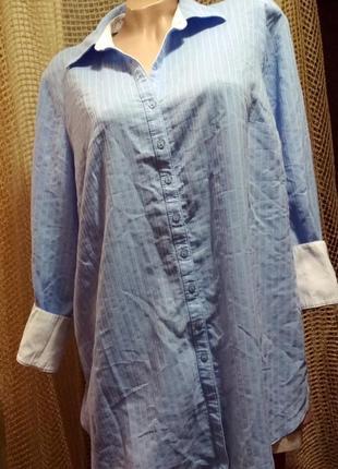 Блуза рубашка свободная большой размер голубая в белую полоску
