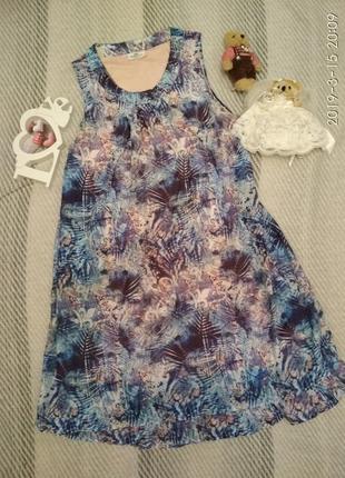 Свободное платье а-силуэта с воланами платье для беременных в ...