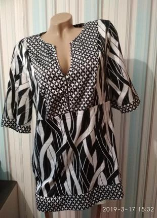 Туника блуза свободного кроя атласная в черно-белый принт