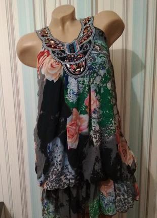 Майка блуза для беременных в цветочный принт от sophie mode