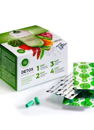 Детокс Кейс «detox box»