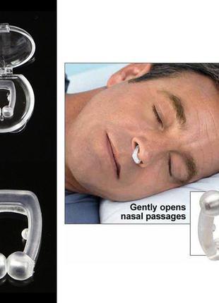 СУПЕР клипса АнтиХРАП,лечение апноэ,с футляром (против храпа,анти
