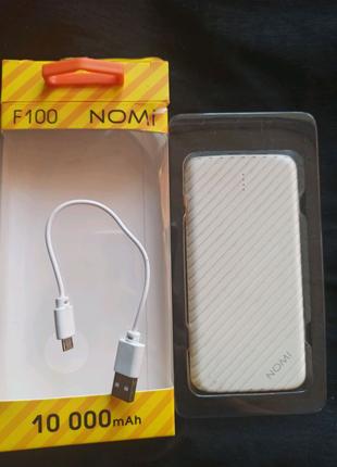 powerbank (повербанк) Nomi F100 (10000мА)