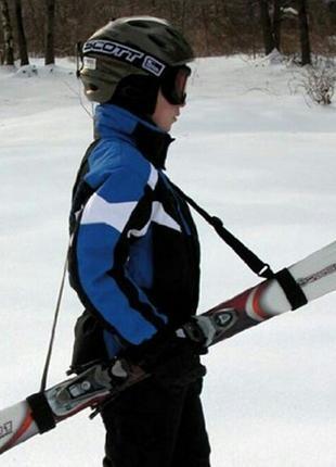 Ремень для переноса лыж