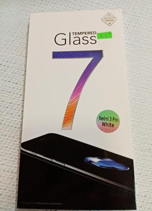 Защитное стекло для Xiaomi redmi 3 pro white