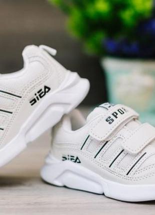 Кроссовки р.26-31 кеды, кросы, белые, взуття, кросівки, білі