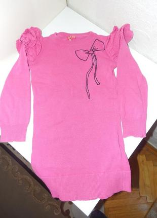 Кофта платье girls