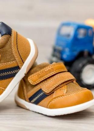 Ботинки детские р18-24. Новые весна, кроссовки, взуття, кросы, ту