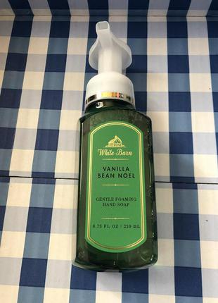 Мыло-пенка Bath&body works