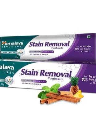 Himalaya stain removal отбеливающая освежающая индийская зубна...