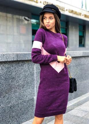 Женское прямое платье до колен с длинными рукавами машинная вязка