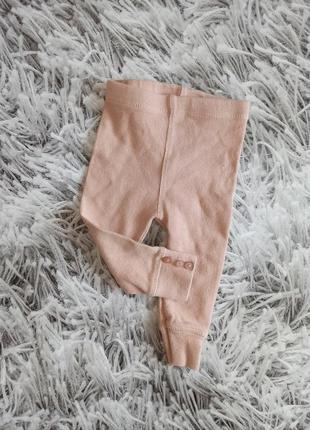 Лосины zara пудра, детские штаны на девочку