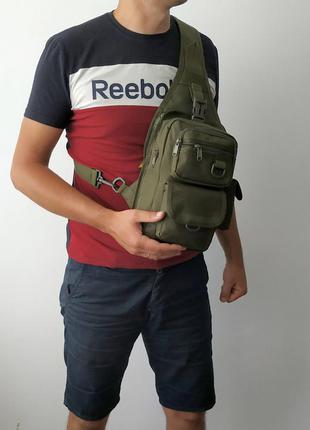 Однолямочный рюкзак сумка для скрытого ношения (олива)