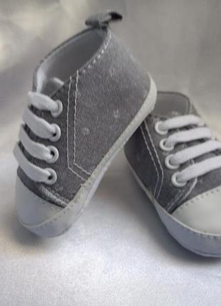 Кроссовочки на малыша, модные, красивые,натуральный верх