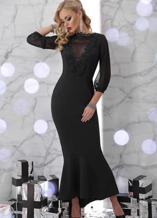 Эффектное черное платье в пол