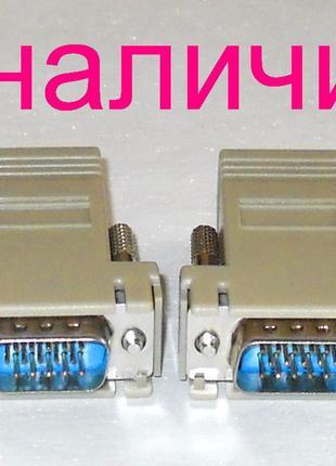 VGA удлинитель витая пара через RJ45 до 30м.(8P2C)