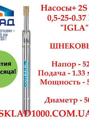 Насос для узкой скважины Насосы+ 2S QGD0,5-35-0,37 IGLA. Диаме...