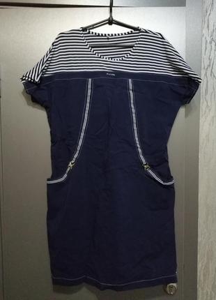 Классное платье в морском стиле