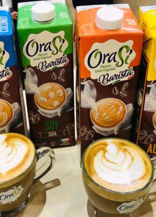 Рослинне молоко бариста до кави