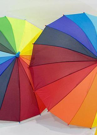 Подростковый зонт трость Радуга на 16 спиц 8-13 лет