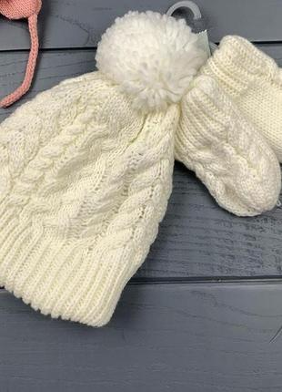 Набор шапка, варежки, рукавички