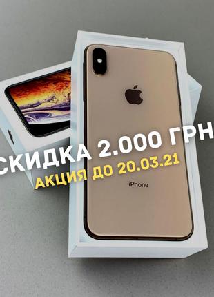 Apple iPhone Xs Max 64Gb Gold (б/у)