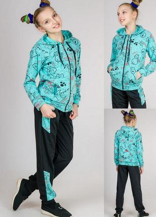 Спортивный костюм,трикотажный,красочный для девочки подростка.