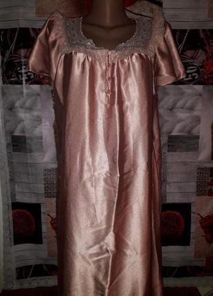 Гарна нічна сорочка, атласна ,довга бренд marks spencer 46-48р...