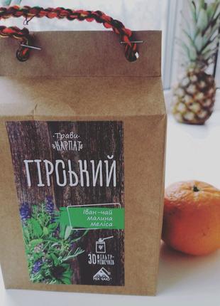 "Чай ""Гірский"" 30 пакетиков"
