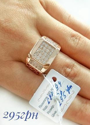 Позолоченная мужская печатка р.21, 22, кольцо, позолота