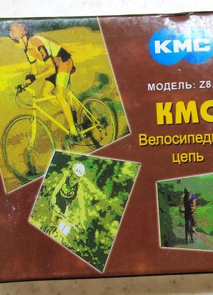 Цепь велосипедная антикор 8 скоростей КМС Z8.3 EPT