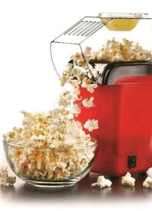 Попкорн машина/ Аппарат для приготовления попкорна/ ОПТ