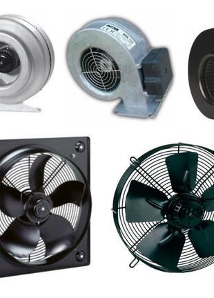 Вентилятор, вентиляторы, улитка, канальный, WPA, WR, осевые
