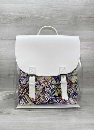 Рюкзак силиконовый белый