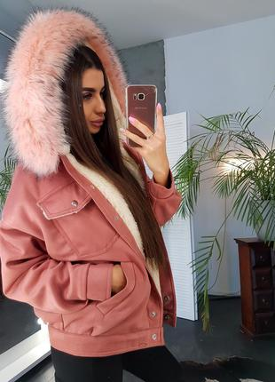 Тёплая замшевая куртка на меху с капюшоном