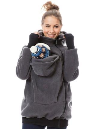 Куртка для рюкзака кенгуру переноски размер м milchshake agnesh