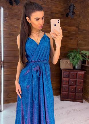 Синее блестящее платье на запах из люрекса хамелеон