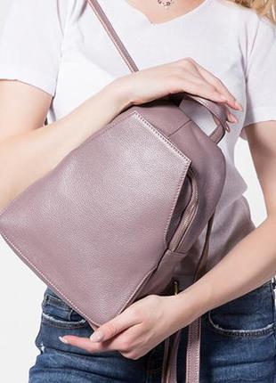 Рюкзак сумка из натуральной кожи трансформер женский городской...
