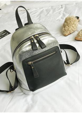 Рюкзак женский городской для девушки кожзам серебристый экокожа
