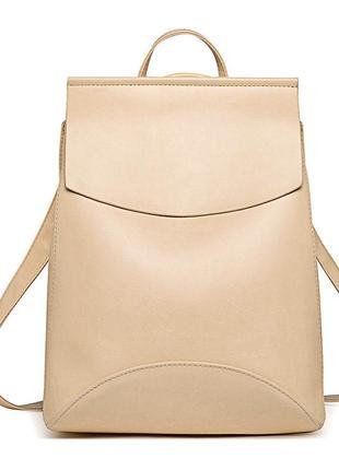 Рюкзак сумка трансформер женский бежевый