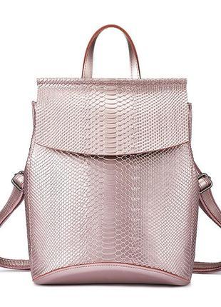 Рюкзак сумка трансформер женский кожаный перламутровый с тисне...