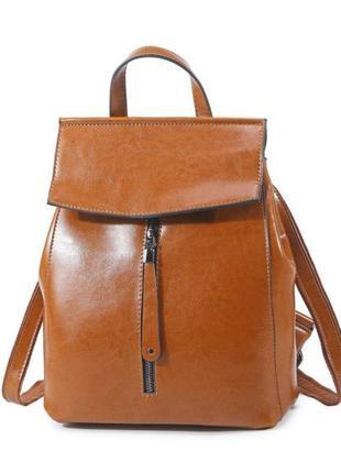 Рюкзак сумка кожаный женский трансформер