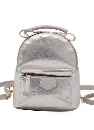 Рюкзак женский городской для девушки серебристый