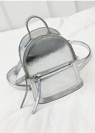 Рюкзак женский мини серебристый из экокожи небольшой модный