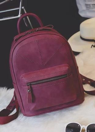 Рюкзак женский городской для девушки модный