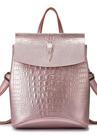 Рюкзак сумка женский городской кожаный с тиснением под крокодила