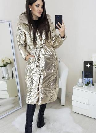 Теплое серебристое двухстороннее пальто длинная куртка зима