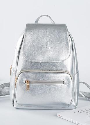 Рюкзак женский серебристый